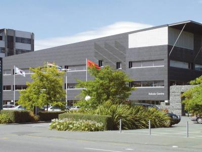 The Rakaia Centre at Ara. Photo credit: Ara
